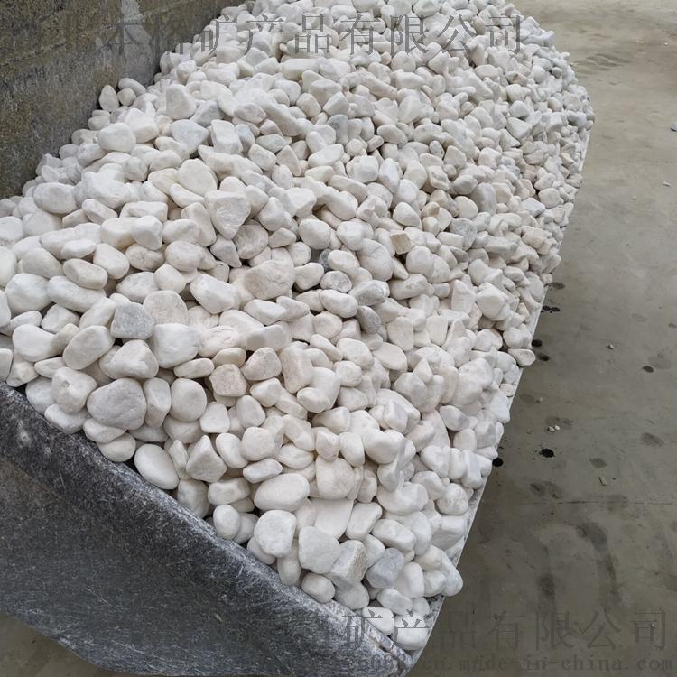 彩色石子价格多少钱一吨 北京颜色彩色石子批发价格808201185