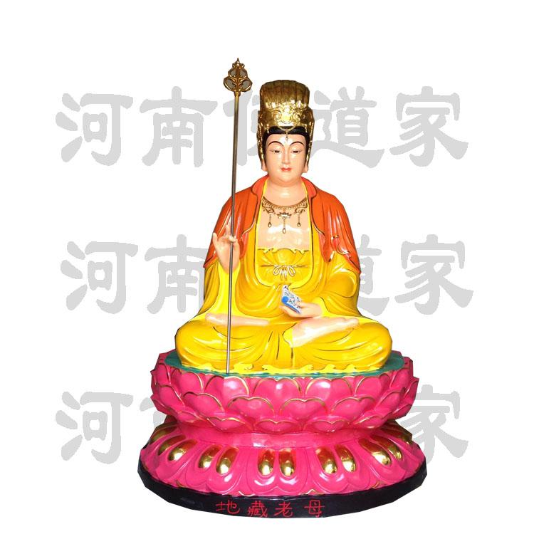 彩绘描金引蒙娘娘塑像868591852