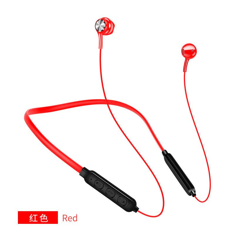 无线跑步运动蓝牙耳机挂耳4.2 颈挂脖式头戴智能磁吸耳机129473082