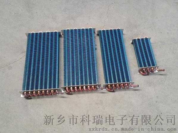 250#生化培养箱翅片蒸发器冷凝器741531792