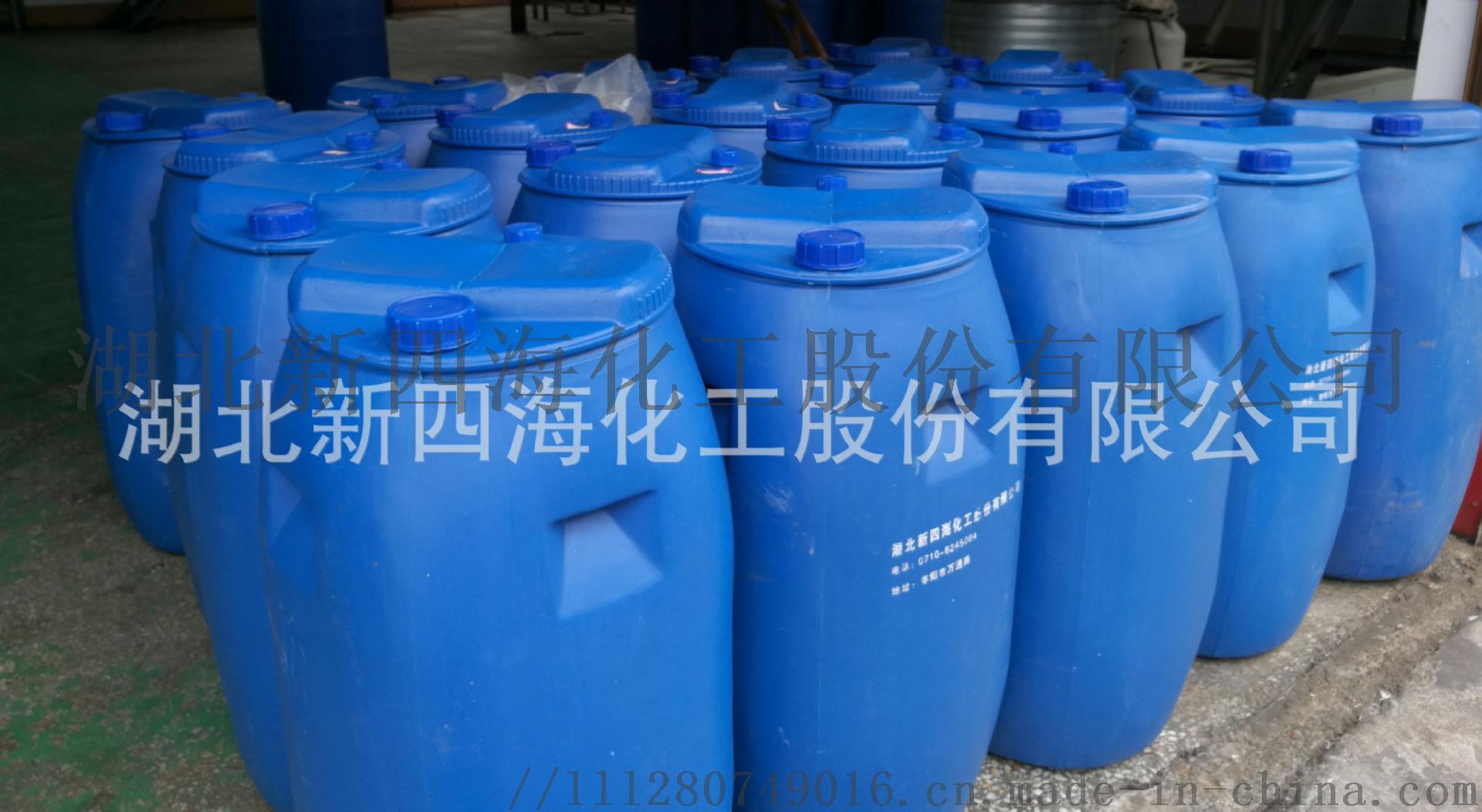 厂家供应水性木器漆用消泡剂761320542