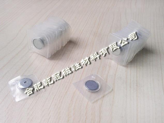 PVC磁扣 包胶磁铁 服装磁扣 强磁扣113055355