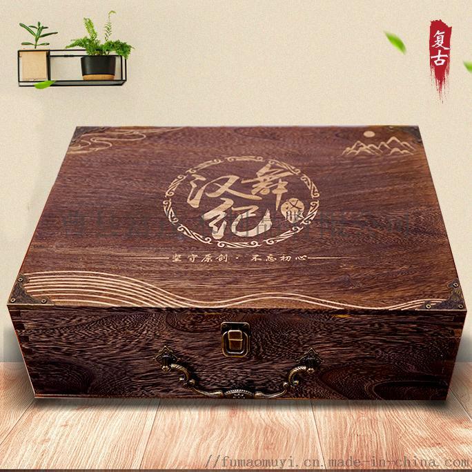 实木茶叶盒汉服木盒木质坚果木盒包装盒834317442