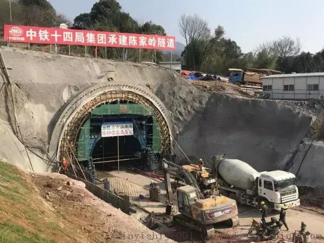隧道二衬注浆料 水性注浆料809563772