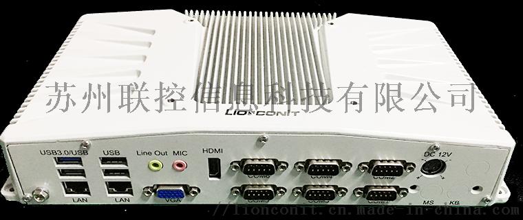 EMC-C003嵌入式工控机2网口6串口96420125
