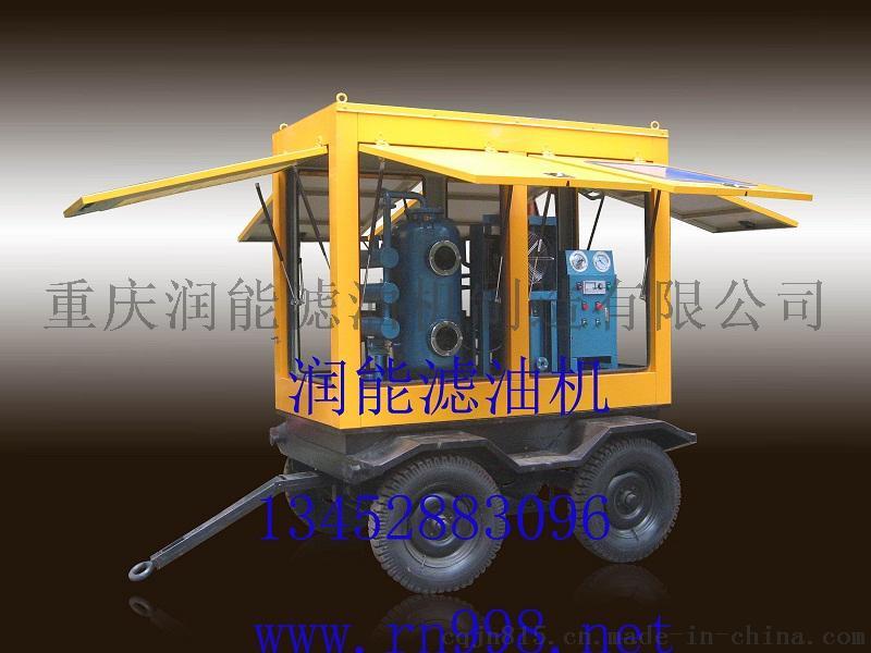 FJY-T18-20航空液压油  真空净油车698084665