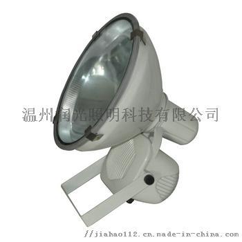 海洋王NTC9200防震型超强投光灯837084562