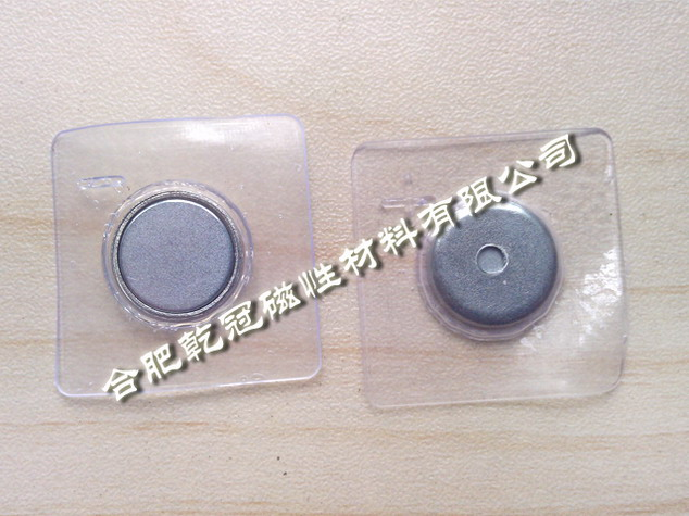 PVC磁扣 包胶磁铁 服装磁扣 强磁扣113055325
