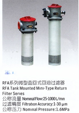 精密滤油器过滤器精密2002495