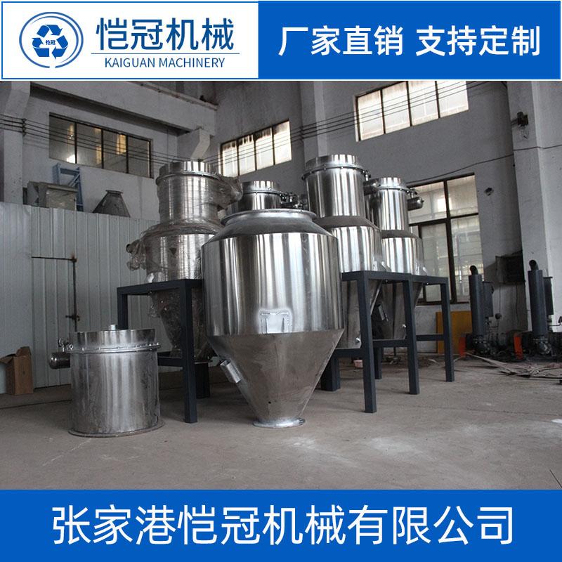 厂家直销不锈钢全自动真空颗粒上料机149586715