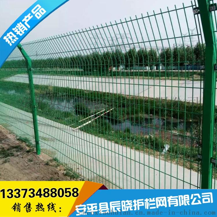 专业定制厂家 篮球场组合式围网 体育场护栏网 PVC球场护栏网40782472