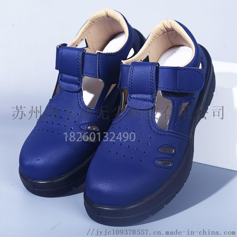 深蓝透气男女防静电安全防滑水钢包头护脚趾工作劳保鞋962590455