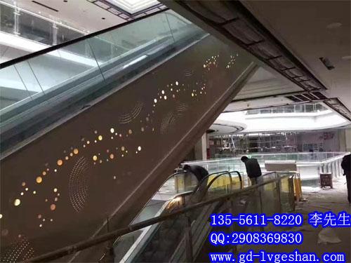 扶梯铝板冲孔镂空 定制商场扶梯铝板.jpg