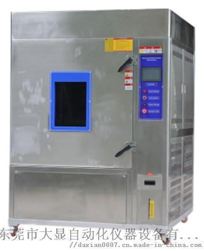 消防安全帽氙灯耐气候试验箱107952965