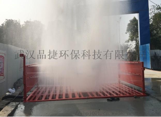 三沙工地洗轮机生产厂家 三沙洗车台价格70192192