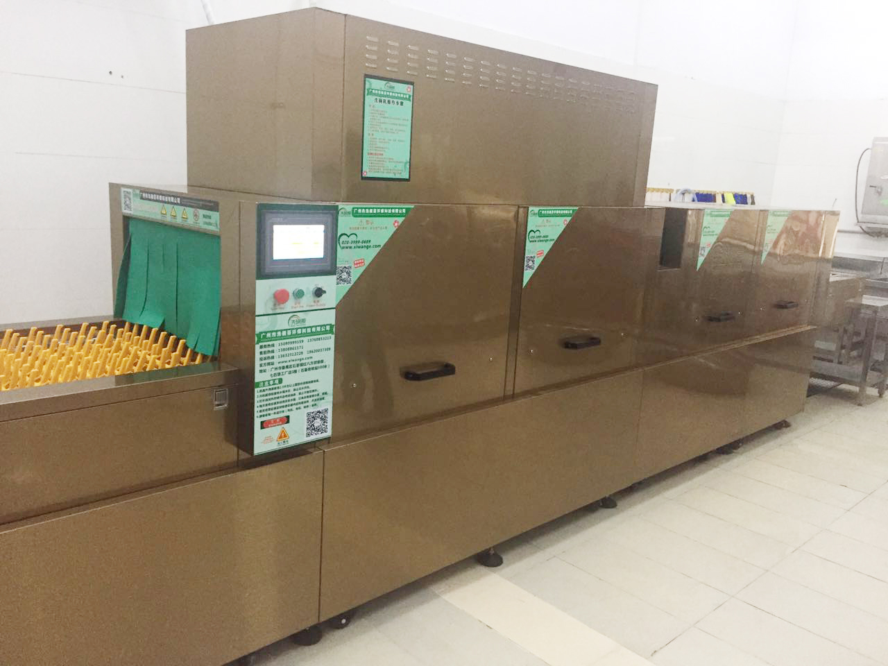 华璟H3大型洗碗机设备304不锈钢货源质量保障768830025