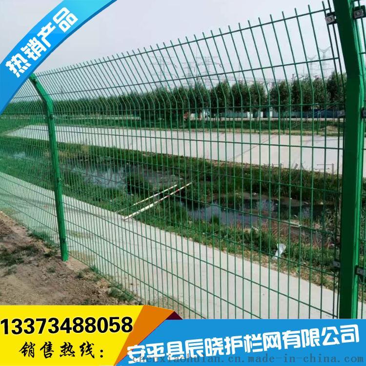 专业定制 仓库隔离护栏网 厂区护栏网 公路护栏网加工定做40782972
