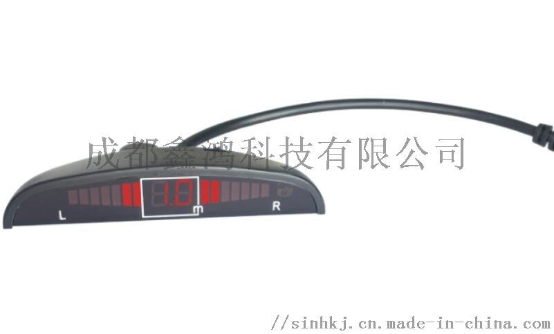 叉车专用倒车雷达抗干扰型893465115