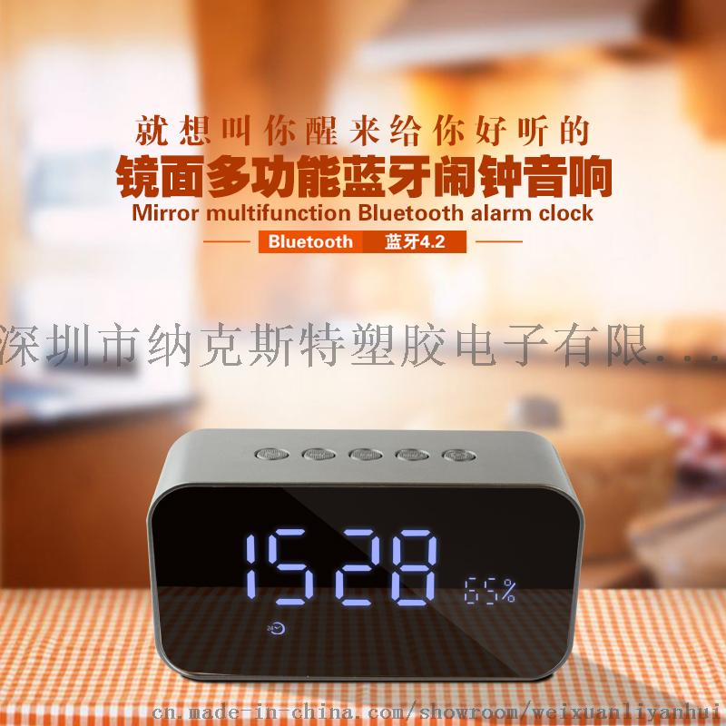 新款礼品音箱 时钟蓝牙音箱 显示屏音箱中性英文包装777425695
