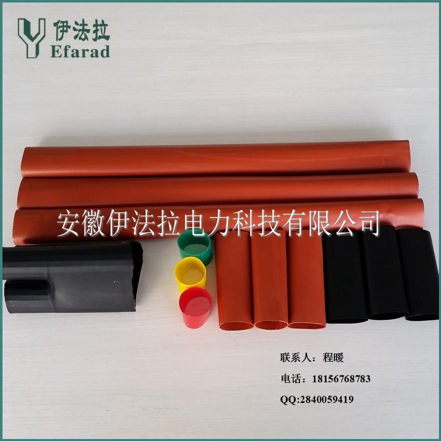 热缩电缆终端头 10kv三芯热缩电缆头 热缩电缆附件厂家728828145