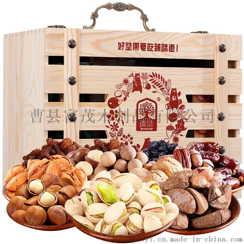 实木茶叶盒汉服木盒木质坚果木盒包装盒112107382