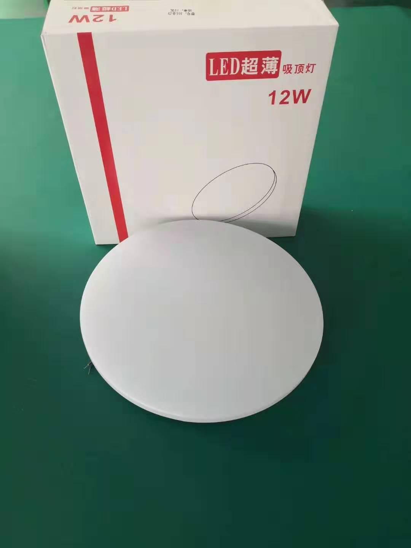 圆形LED吸顶灯简约 适用天花板吊顶863069265
