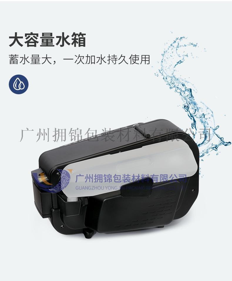 自动湿水牛皮纸胶带切割机电动涂水机自动胶带封箱器144073345