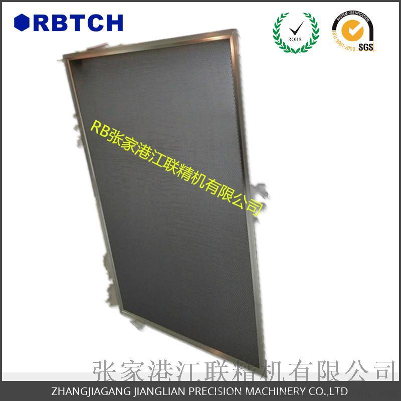 无纺布机械专用蜂窝芯 铝蜂窝 蜂窝板 蜂巢芯723796075