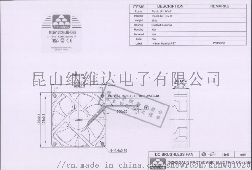 24V*12038工业风扇140281425