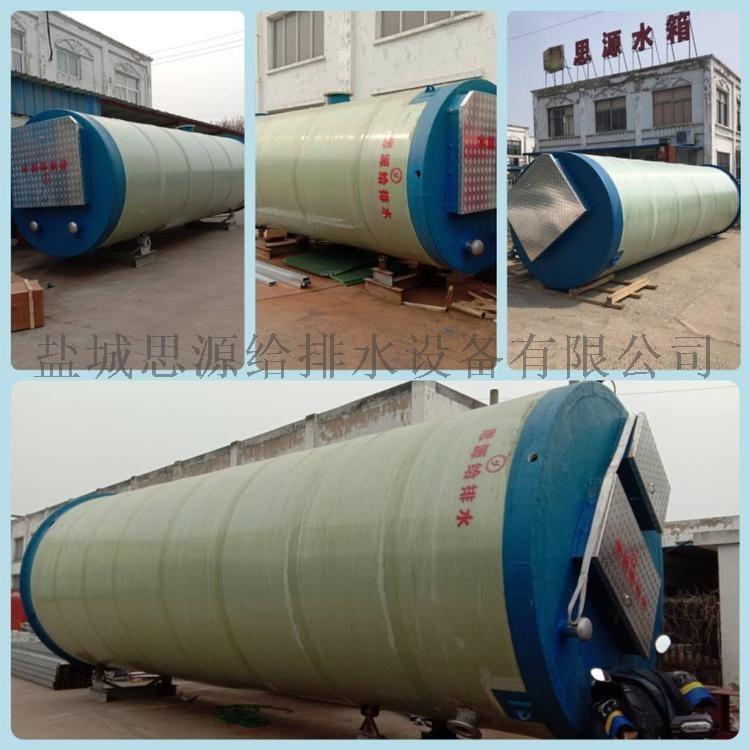 玻璃钢污水泵站  一体化污水提升泵站厂家指导安装955602125