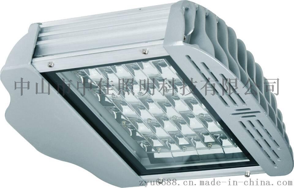 新款型材路灯头56W外壳套件厂家批发直销709889905