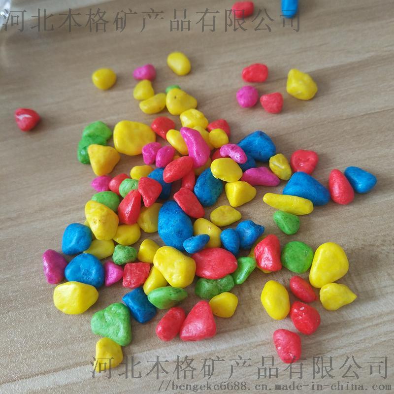 3-5公  色鹅卵石价格,河北本格鹅卵石厂家92020995