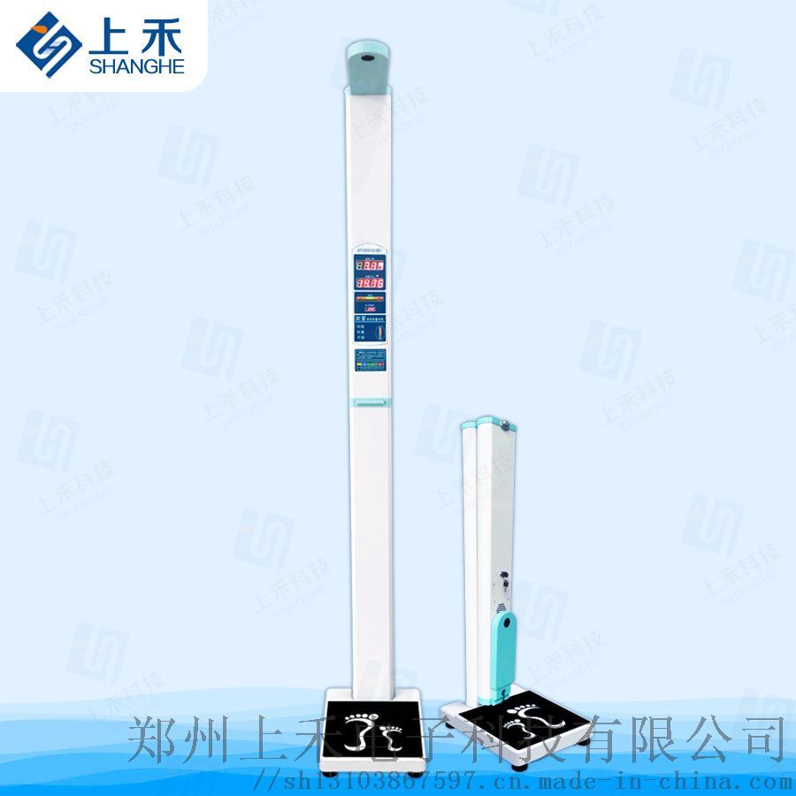 河南体重身高秤郑州上禾SH-200804249052