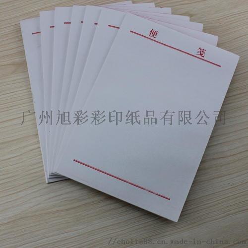 专业印刷、档案袋、信封信纸、各类表格、产品说明书903597455