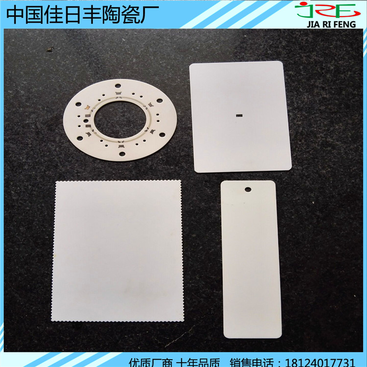 供应陶瓷片,氧化铝基板,氧化铝基片,陶瓷基片,陶瓷基板,氧化铝陶瓷片703389705