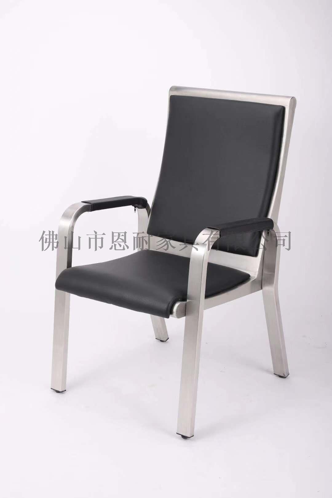 不锈钢排椅厂家 不锈钢平板椅 不锈钢监盘椅932820385