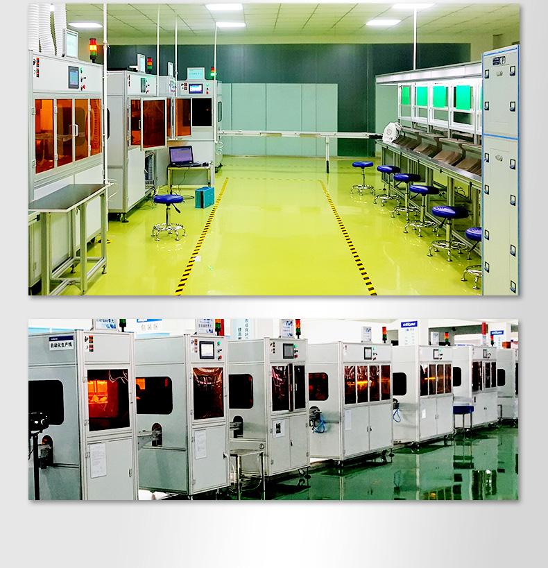 奔龙自动化电能表外置断路器自动化生产线145158995
