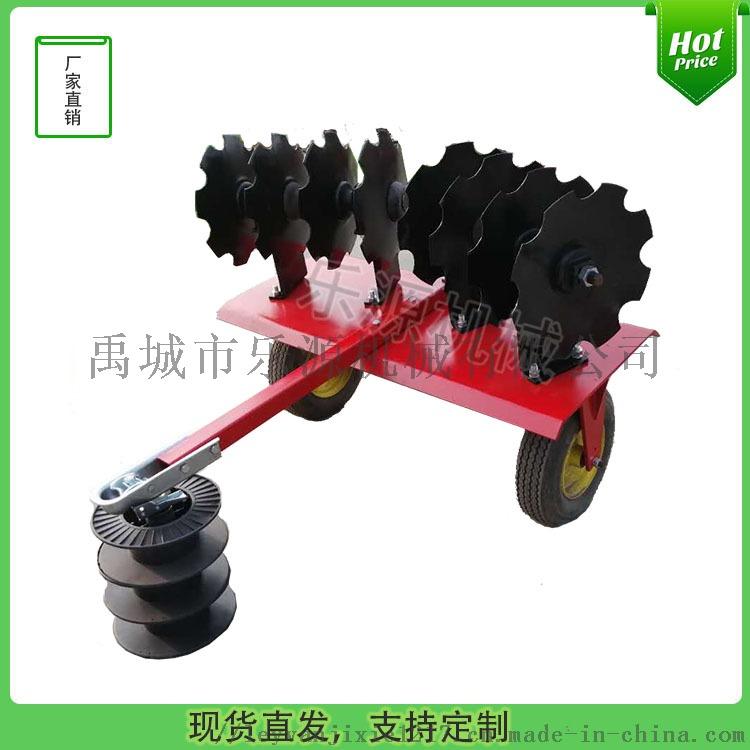 四轮摩托车牵引圆盘耙ATV小轻型圆盘耙851827222