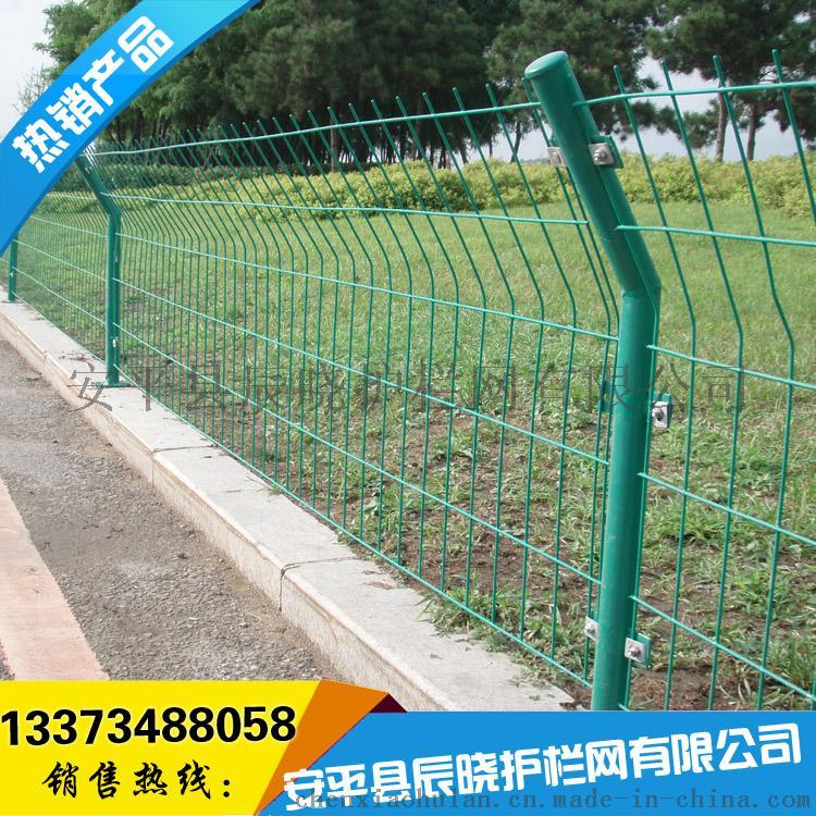 专业生产小区市政园林白色PVC浸塑双圈护栏网厂家39563882