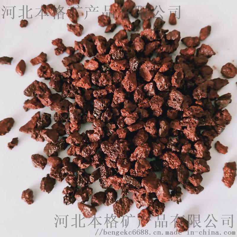 天然火山石 多肉植物配用土 厂家直销804222165