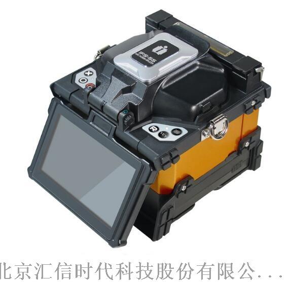IFS-55一诺光纤熔接机850285035