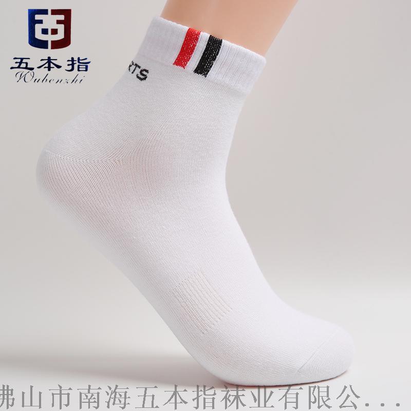 广东专业运动袜加工定制厂家代工毛圈篮球袜903280325