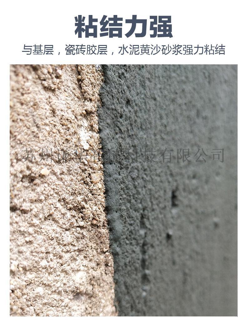 春之声JSII聚合物弹性涂料131087892
