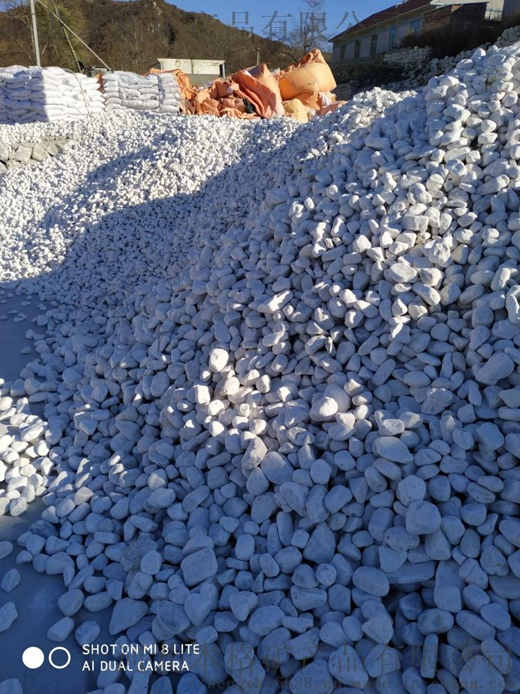 彩色石子价格多少钱一吨 北京颜色彩色石子批发价格808201215