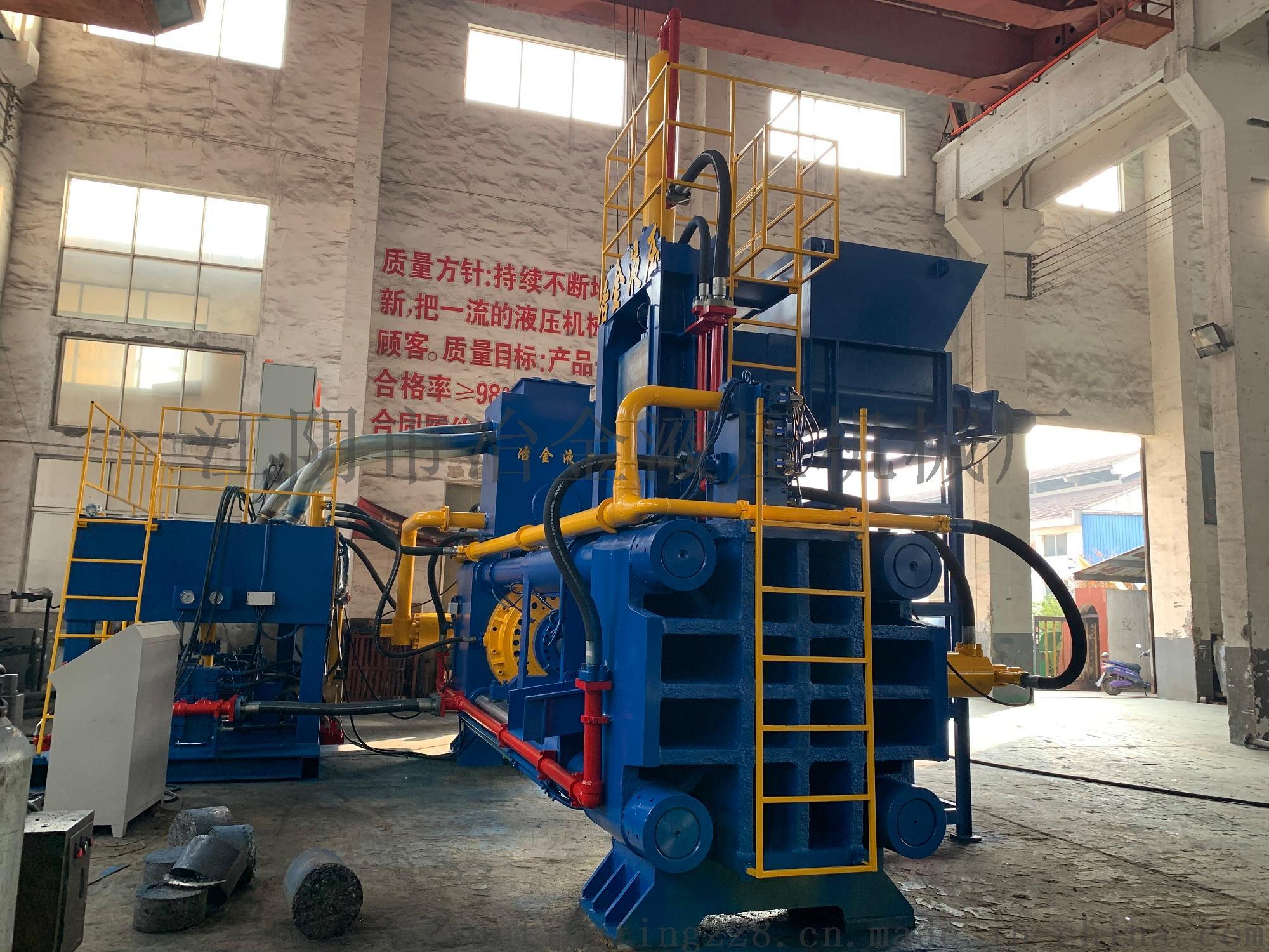 1250吨大型金属屑压饼机厂家950475405