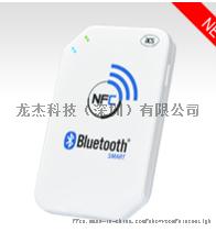 ACR1255U-J1蓝牙NFC读写器755595712