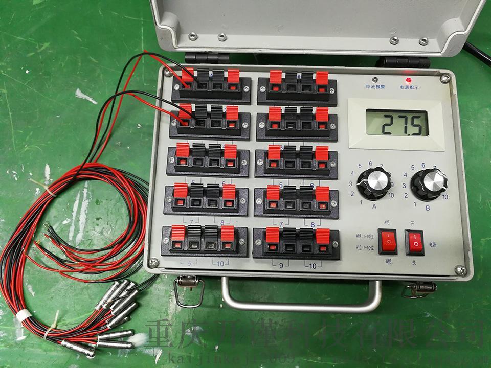 KJ8312A型混凝土温度测试仪723375372