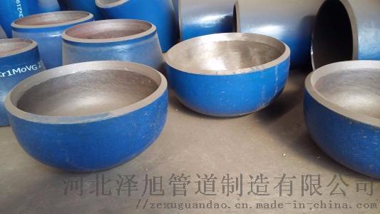 合金管帽沧州供应厂家964392985