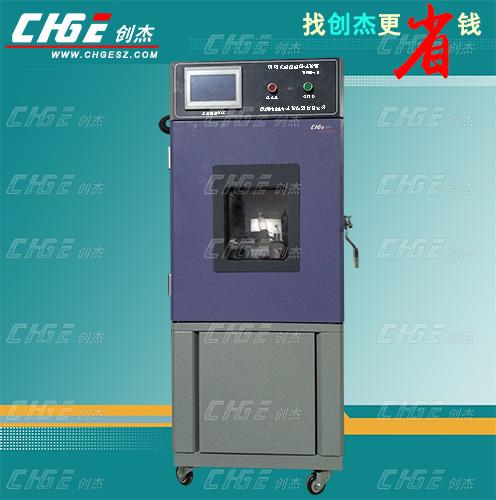 高低温试验箱TL/高低温交变试验箱TLP出租,高低温试验箱出租,高低温交变试验箱出租734466265