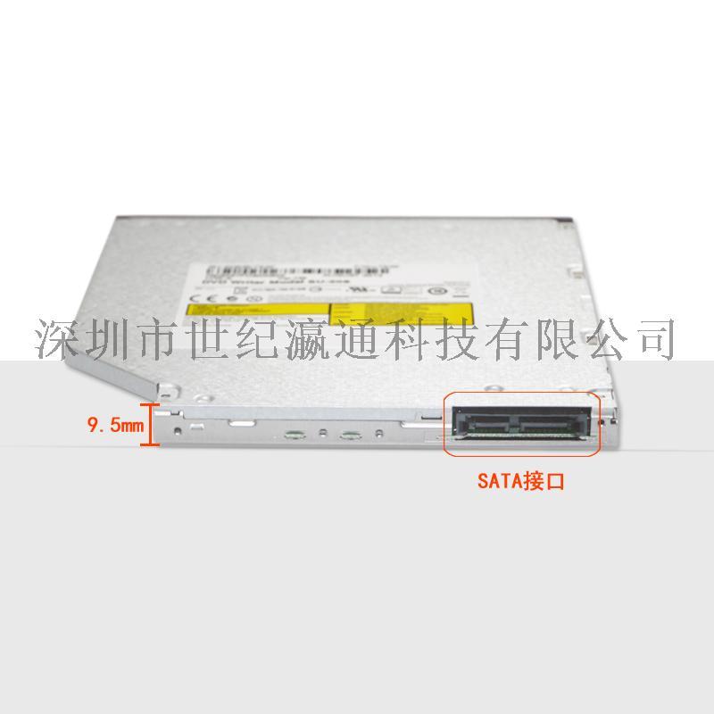 三星SN-208笔记本内置9.5mm SATA刻录机753291472